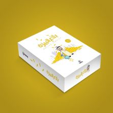 BALLA3 ALBAIZA ARABIC GAME