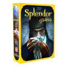 THE SPLENDOR ARBIC GAME