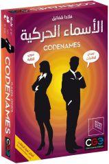 CODENAMES ARABIC GAME