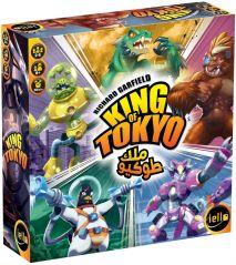KING OF TOKYO ARABIC GAME