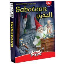 SABOTEUR ARABIC GAME