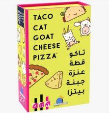 TACO CAT GOAT CHEESE PIZZA ARABIC GAME