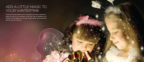 December 2016 Ad