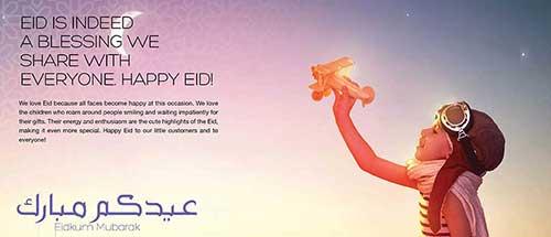 Eid Al Fitr Ad 2017