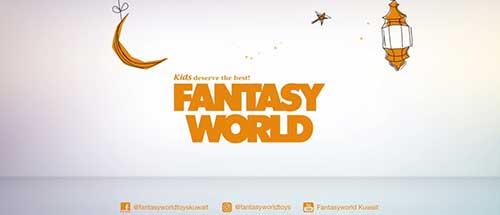Fantasy World Ramadan Video Ad 2017