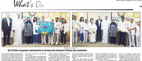 Fantasy World 20th Anniversary Articles