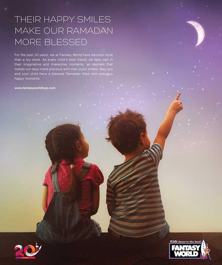 Ramadan Ad 2016