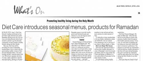 Fantasy World unveils The Edge Department