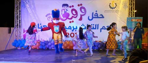 Al Kharafi Center Celebrates Girgean Event