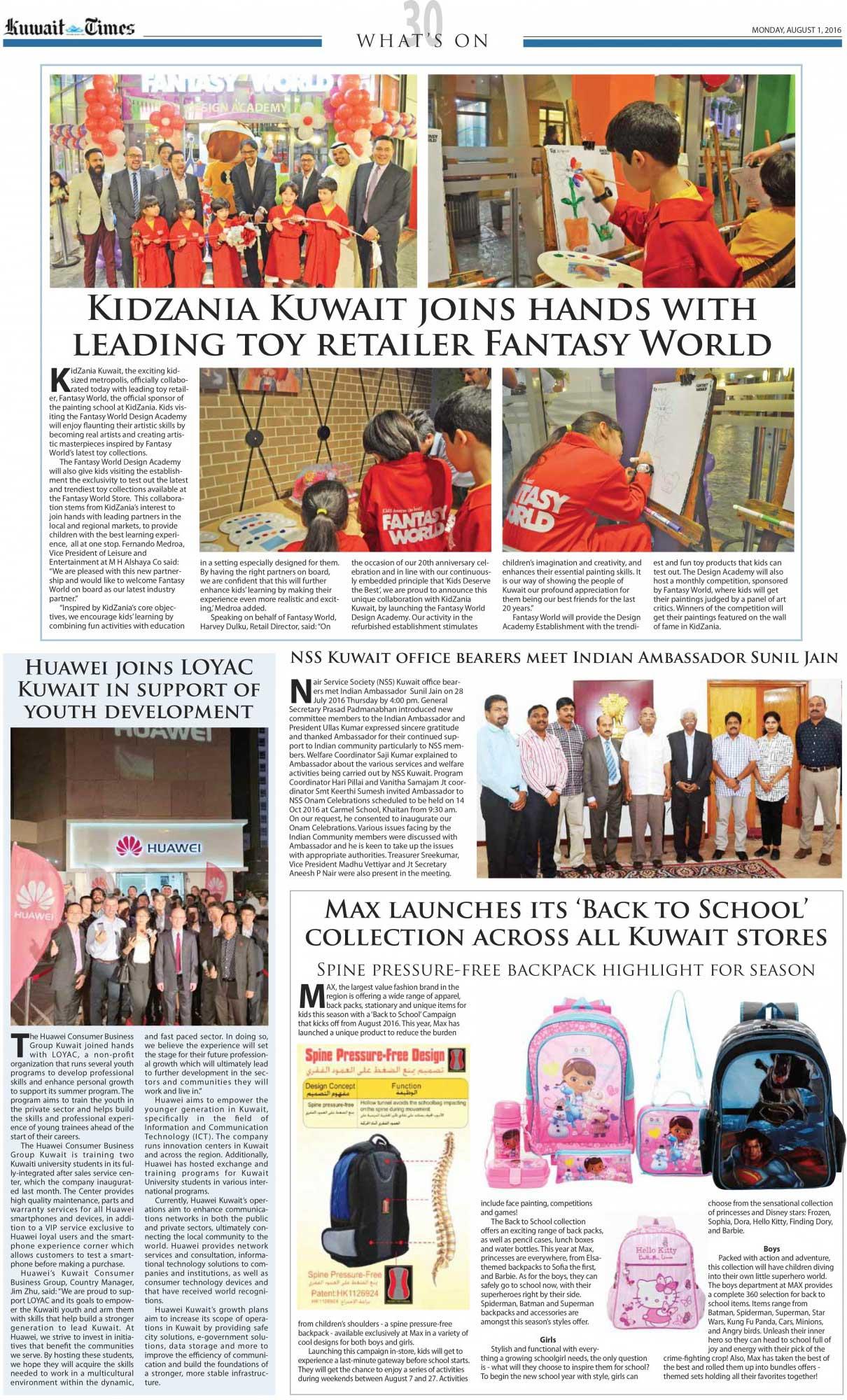 Kidzania Kuwait & Fantasy World