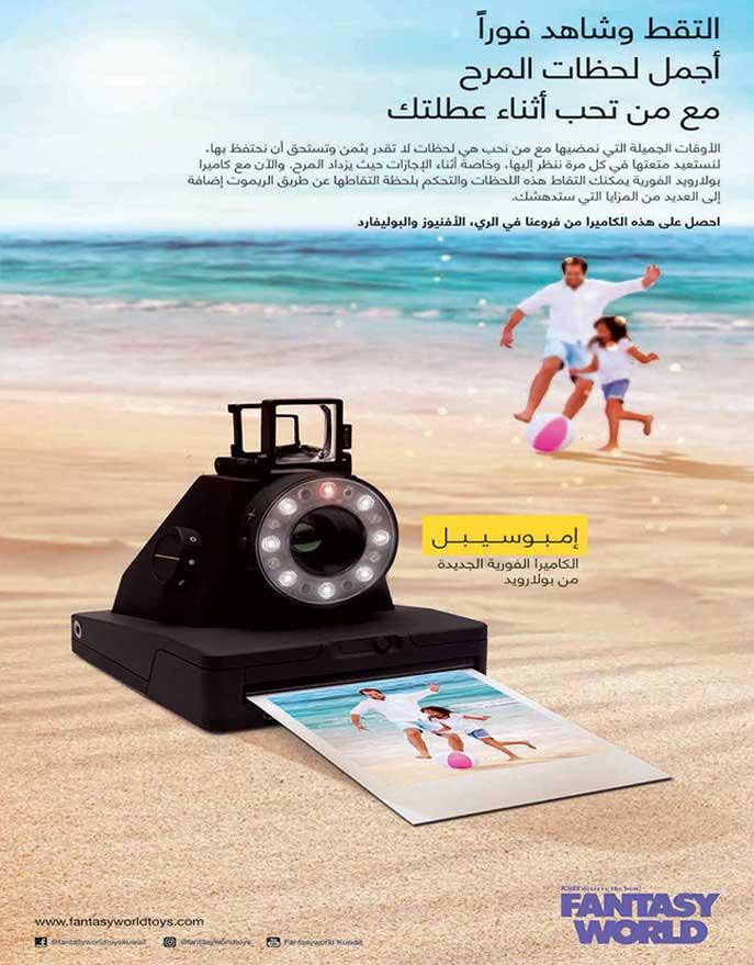 May 2017 Ad