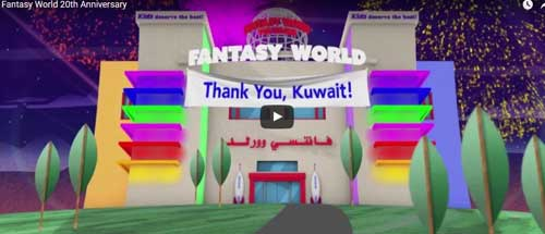 Fantasy World 20th Anniversary Video Ad